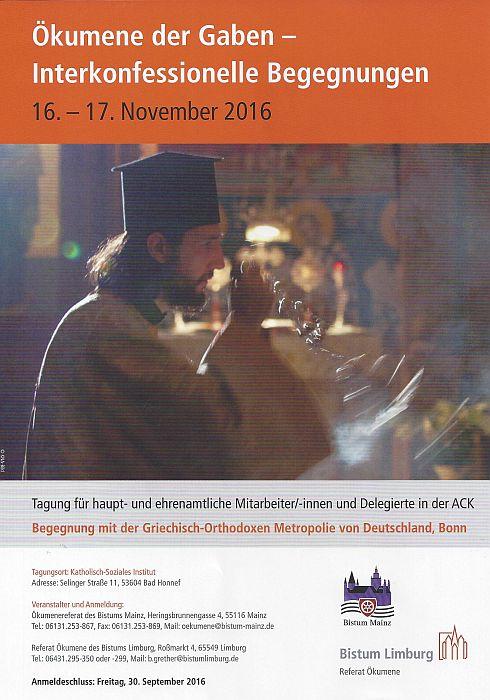 20161116-17_Interkonfessionelle Begegnungen